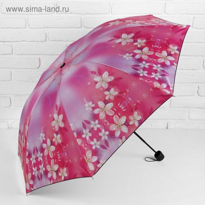 Зонт механический «Цветочная поляна», 3 сложения, 8 спиц, R = 55 см, цвет сиреневый