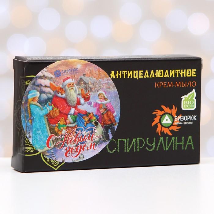 """Мыло Тамбуканское """"Спирулина"""", антицеллюлитное, 50 г, """"Бизорюк"""""""