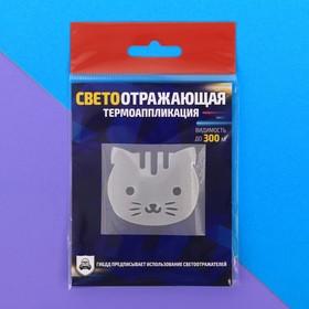Светоотражающая термонаклейка на одежду 'Кошка' Ош