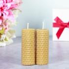 """Набор свечей из вощины медовой с добавлением эфирного масла """"Лаванда"""" 8 см, 2 шт"""