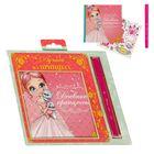 """Подарочный набор """"Лучшей из принцесс"""": анкета для девочек, 20 страниц, ручка и наклейки"""