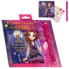 """Подарочный набор """"Самой стильной девчонке"""" анкета для девочек, 20 страниц, ручка и наклейки"""