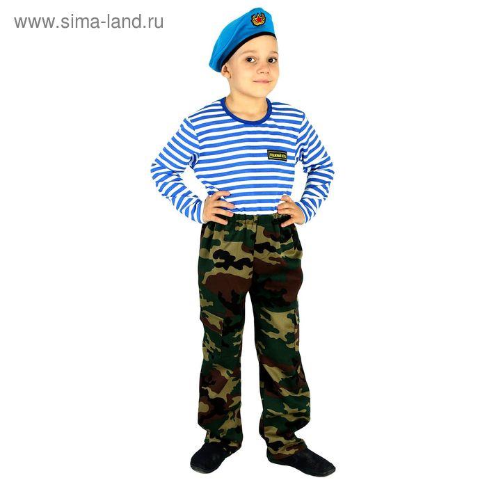 """Костюм военный """"КМФ с тельняшкой"""", рост 122 см"""