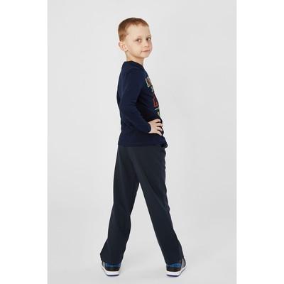 """Джемпер для мальчика """"Смелый"""", рост 98-104 см (28), цвет тёмно-синий"""