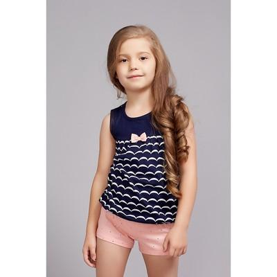 Костюм для девочки, рост 98 см (26), цвет персиковый/тёмно-синий