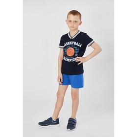 """Костюм для мальчика """"Чемпионы"""", рост 98-104 см (28), цвет синий"""