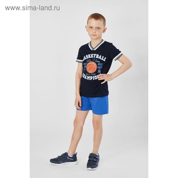"""Костюм для мальчика """"Чемпионы"""", рост 98 см (26), цвет синий"""