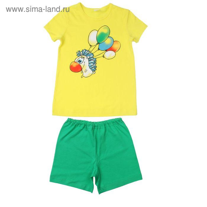 """Комплект для мальчика """"Ёж"""", рост 98-104 см (28), цвет зёленый/жёлтый Р208636"""