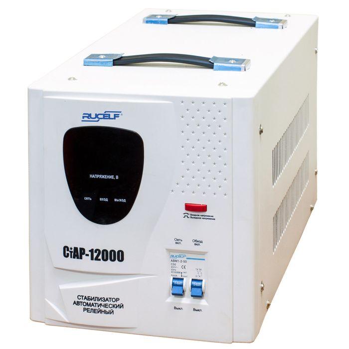 Стабилизатор напряжения СтАР-12000, релейный, точность +/- 6%, 12000 ВА