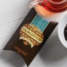 """Чай чёрный с бергамотом """"Руководителю"""" премиум, 20 г"""