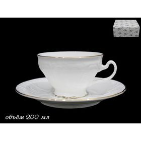 Чашка с блюдцем Maria Gold, чайный набор, в подарочной упаковке