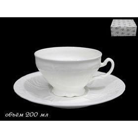 Чашка с блюдцем Maria, чайный набор, в подарочной упаковке