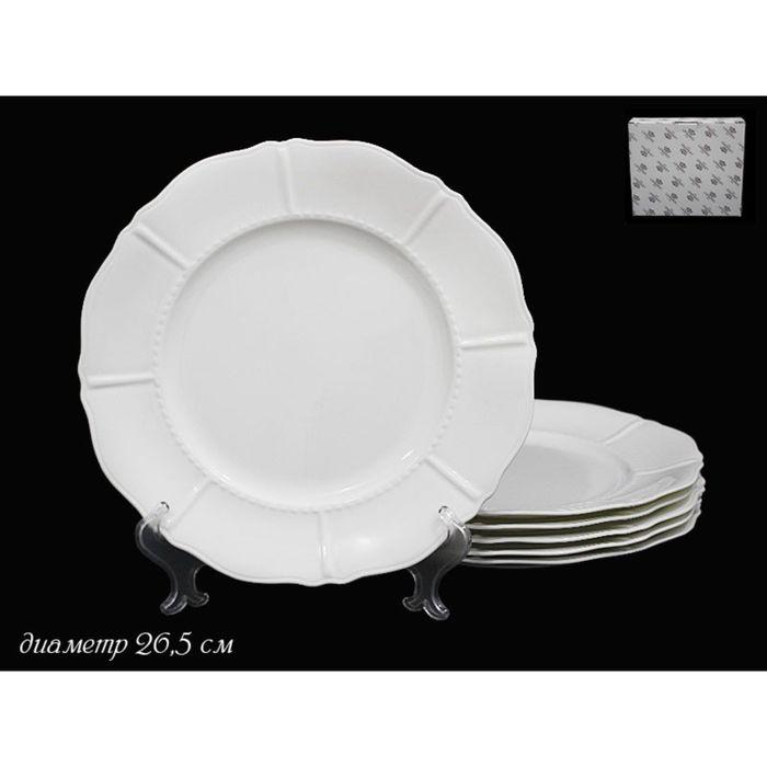 Набор из 6 тарелок Izobell, d=26,5 см, в подарочной упаковке