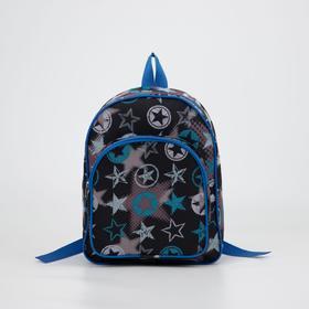 Рюкзак детский, отдел на молнии, наружный карман, цвет чёрный/синий