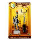 """Keychain made of obsidian """"Nizhnevartovsk"""" (natural stone)"""