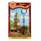 "Keychain made of Jasper-stone ""Perm"""