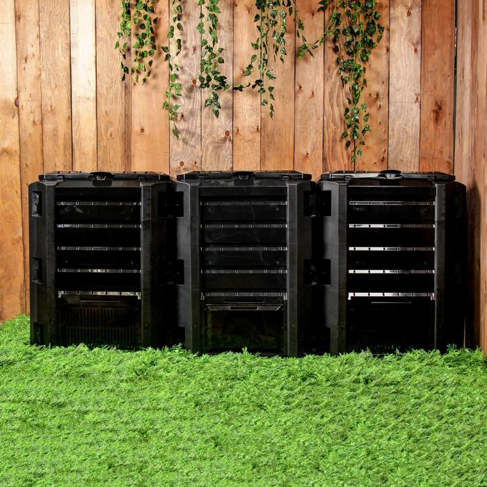 Компостер пластиковый Module, 1200 л, с крышкой, 198 × 72 × 82,6 см, чёрный