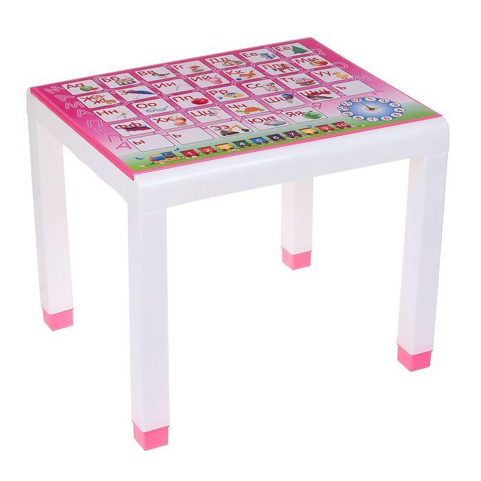 Стол детский с деколем, 600х500х490 мм, цвет розовый