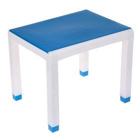 Стол детский, 600х500х490 мм, цвет голубой Ош