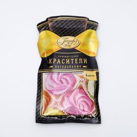 Набор красителей пищевых порошковых «Парфэ» универсальный, 6 цветов