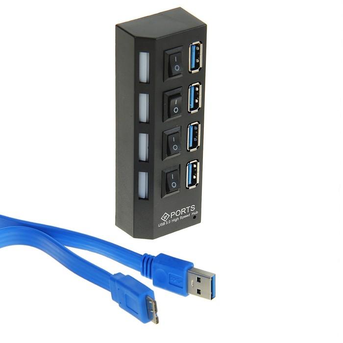 Разветвитель USB портов (Hub) 3.0, 4 порта, провод 52 см