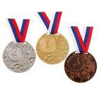 Медаль призовая 058