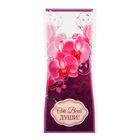 """Пакет для цветов (ваза) """"От всей души! Орхидея"""""""