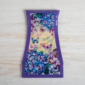 "Пакет для цветов (ваза) ""Бабочки"""