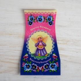 """Ваза для цветов складная """"Христос Воскресе! Ангелочек"""""""