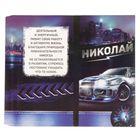 Обертка для шоколада «Николай», 8 х 15.5 см