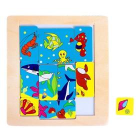 Игра на магнитах Пятнашки «Море», 11 элементов