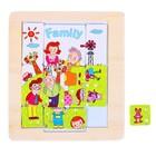 Игра на магнитах Пятнашки «Семья», 11 элементов