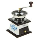 "Coffee grinder with handle 11,5x19 cm ""Blue flower"", dark wood"
