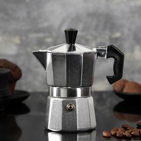 Кофеварка гейзерная, на 1 чашку