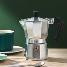 Кофеварка гейзерная, на 2 чашки