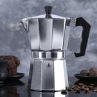 Кофеварка гейзерная 300 мл