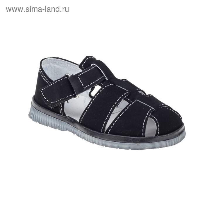 Сандалии малодетские лип. арт. 2201 (черный) (р. 23 (14,5 см)