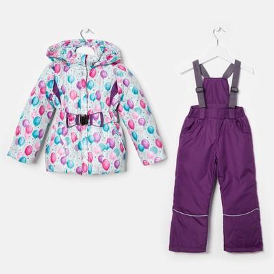 """Костюм для девочки """"Злата"""", рост 92 см (26), цвет мятный/пурпурный 60-00-16_М"""