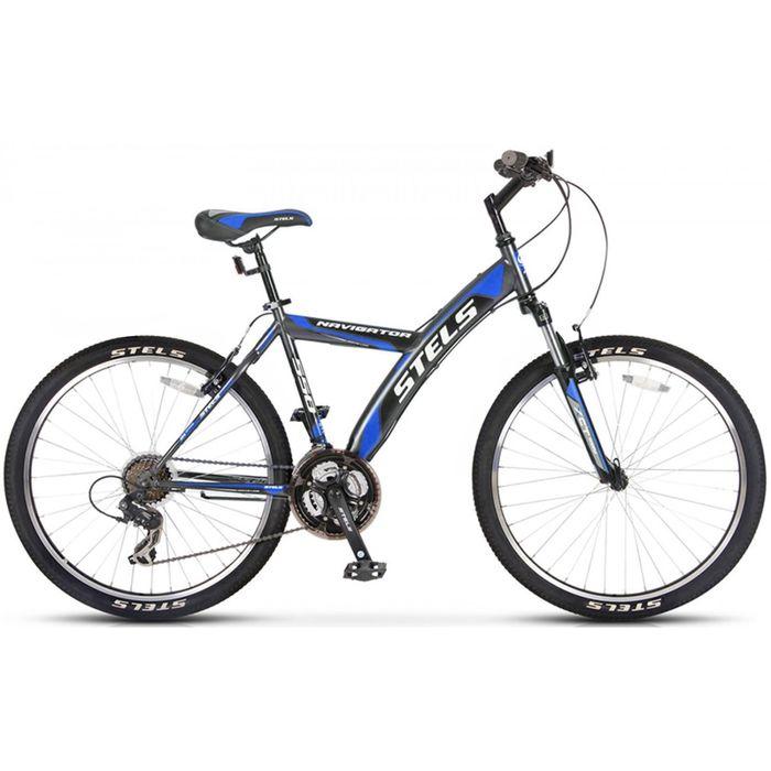 """Велосипед 26"""" Stels Navigator-550 V, 2016, цвет серый/чёрный/синий, размер 18"""""""