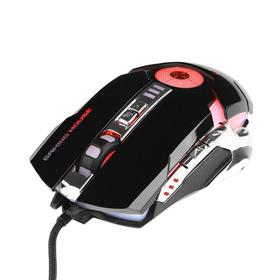 Мышь Gembird MG-530, игровая, проводная, 7 кнопок, подсветка, 3200 dpi, USB, чёрная