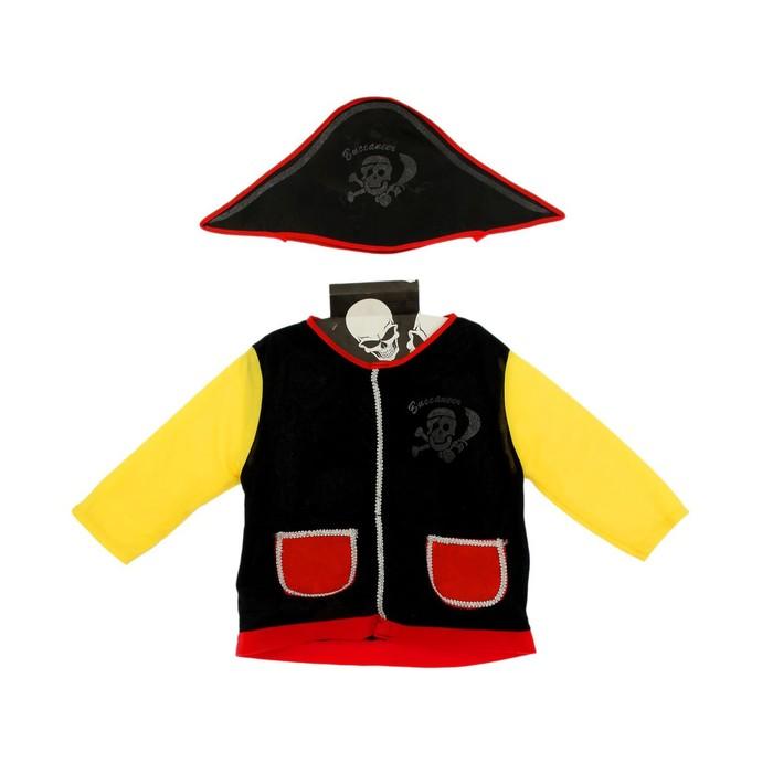 Набор пирата: жилет, шляпа