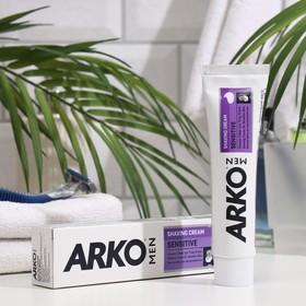 Крем для бритья Arko Men Sensitive, 65 мл
