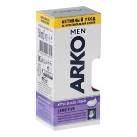 Крем после бритья Arko Men Sensitive, 50 мл