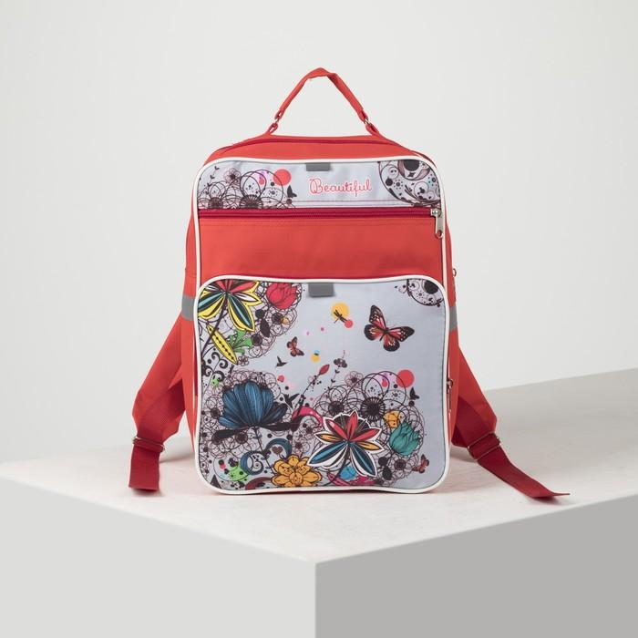 Рюкзак школьный, 2 отдела на молниях, 2 наружных кармана, цвет красный/белый - фото 668773708