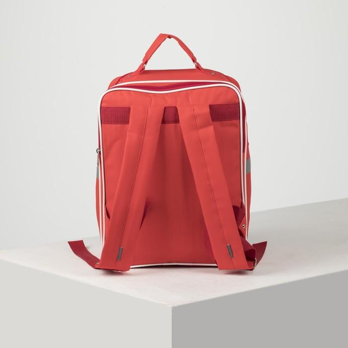 Рюкзак школьный, 2 отдела на молниях, 2 наружных кармана, цвет красный/белый - фото 443639339