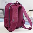 Рюкзак детский на молнии, 1 отдел, 3 наружных кармана, цвет голубой/розовый