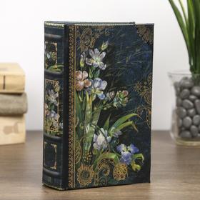 "Safe-the book of silk ""Iris"" embossed"