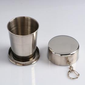 """Складной стакан """"Аларо"""" с карабином 100 мл, d=5 см - фото 1669669"""