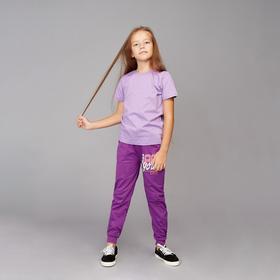Футболка для девочки, цвет фиолетовый, рост 98-104 см