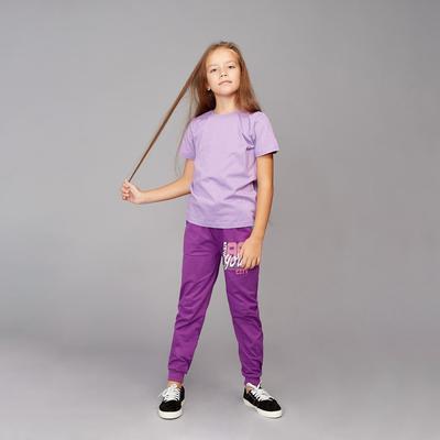 Футболка для девочки, цвет фиолетовый, рост 140-146 см (40)